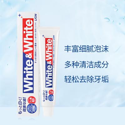 狮王(Lion)WHITE&WHITE牙膏 150g