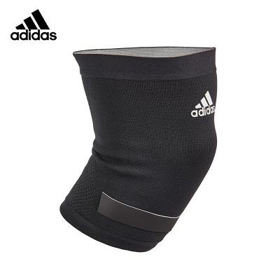 adidas阿迪达斯 护膝运动男篮球装备专业薄女跑步防护膝盖保暖减少损伤护具 膝盖支撑