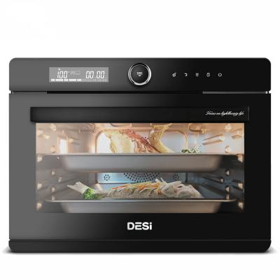 德思(DE SI)家用蒸烤箱一体机嵌入式DSZK-S9 台嵌两用蒸汽烤箱32L 电蒸炉电烤箱二合一 热风循环不锈钢管