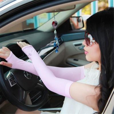 华饰 遮阳手袖手套手臂防晒袖套冰丝夏季防晒冰袖开车防紫外线冰凉袖套男女通用 白色+粉色 遮阳用品