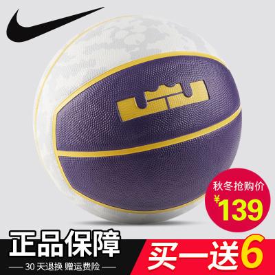 正品NIKE耐克篮球七号篮球室内室外水泥地比赛防滑耐磨通用篮球