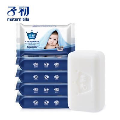 子初婴儿洗衣皂酵素家庭装儿童内裤抑菌肥皂婴幼儿新生特惠装