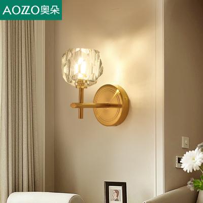 奥朵壁灯卧室床头灯led客厅过道楼梯轻奢墙壁灯网红北欧简约灯具
