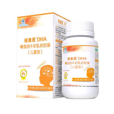 纽曼思海藻油DHA儿童型 90粒