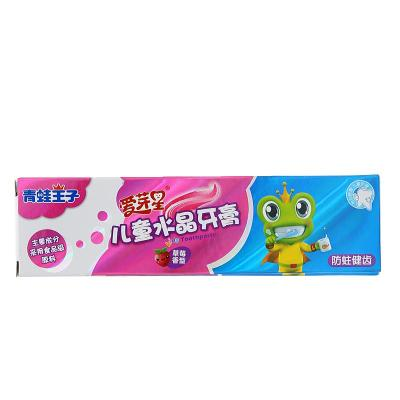 青蛙王子儿童水晶牙膏50g水果味防蛀牙保护牙齿3-6-12岁可吞咽宝宝牙膏无氟