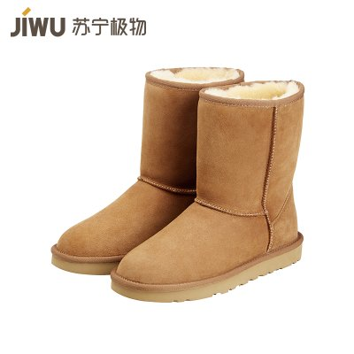 拼购:149元包邮  苏宁极物 JWXZ002 女士经典长款皮毛一体雪地靴