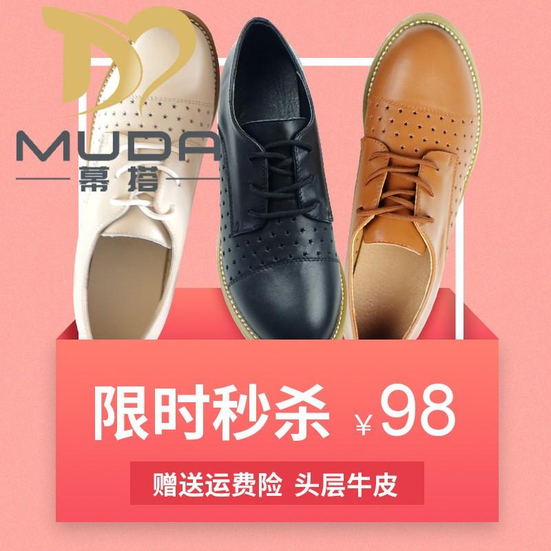 第74页 一般吧内增高女鞋哪个牌子好,比价选购-- 慢慢买手机版 8052c2855