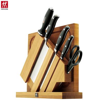 双立人(zwilling)Pro福到刀具7件套装厨房不锈钢套刀菜刀家用