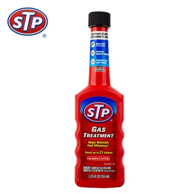 STP燃油添加剂除积碳除水积碳清洗剂汽油添加剂 美国原装进口 155ml/瓶
