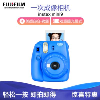 富士(FUJIFILM)INSTAX 一次成像相机立拍立得 mini9 海水蓝色 富士小尺寸胶片相机