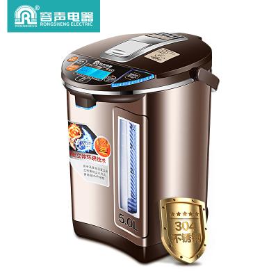容声电热水瓶5L大容量七段保温控温304不锈钢预约功能电热水壶液晶显示 立体环绕加热技术家用烧水壶双模断电出水