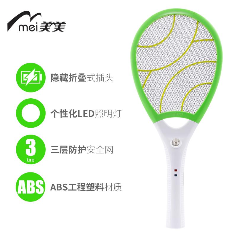 别颖美美电蚊拍可充电式LED灯苍蝇拍大号网面电池灭蚊拍电蚊子拍
