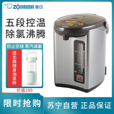象印(ZO JIRUSHI)热水瓶CD-WDH30C 家用保温智能出水 3L不锈钢快速加热电热水壶安心童锁 金属灰色