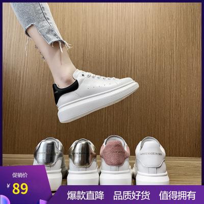 达芙妮时尚休闲舒适透气麦昆鞋小白鞋女