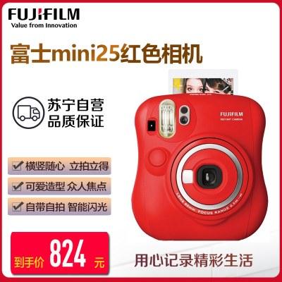 富士(FUJIFILM)INSTAX 拍立得 相机 一次成像相机立拍立得 mini25 红色 单机