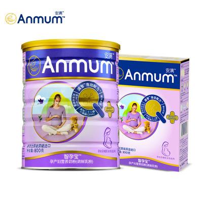 安满(Anmum) 智孕宝 孕妇 妈妈配方奶粉800克+300g 罐装 新西兰原装进口