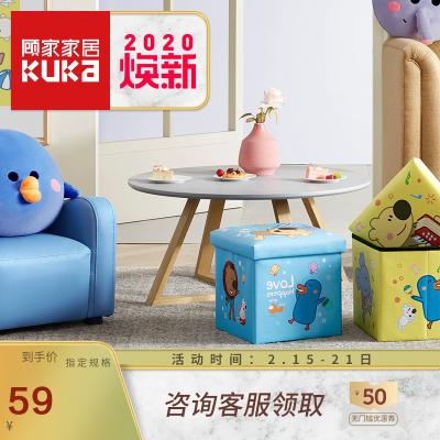 顾家家居KUKA 熊小米联名款 卡通儿童PU储物凳创意换鞋凳矮凳XJ