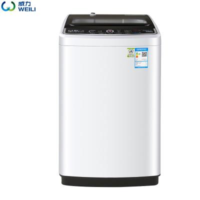 威力(WEILI)XQB73-7318 7.3公斤全自动波轮洗衣机 抗菌波轮 24小时预约 自编程序 手搓洗大容量 白色