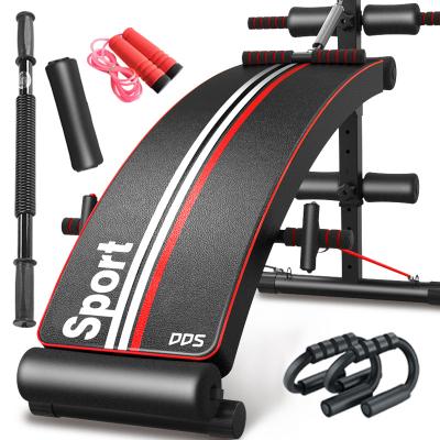 多德士仰卧板 健身器材家用 多功能仰卧起坐板健腹肌板健身板收腹器