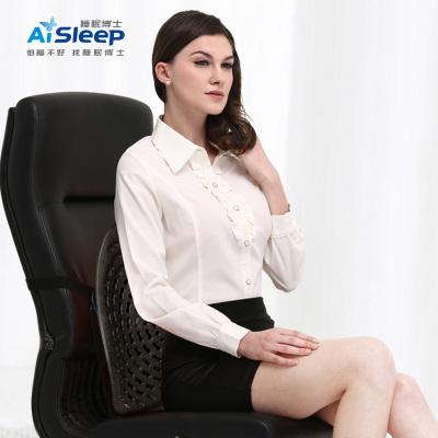 睡眠博士(AiSleep) 活动式双背腰靠 工学透气减压靠垫 车载靠垫