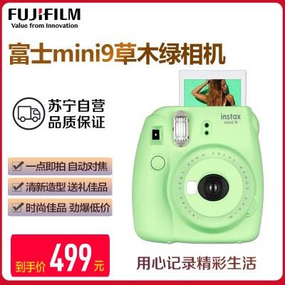 富士(FUJIFILM)INSTAX 拍立得 相机 一次成像相机 mini9 草木绿色 胶片相机 富士小尺寸相机