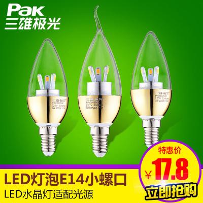 三雄极光 金色led蜡烛灯泡节能E14小螺口3w球泡超亮拉尾尖泡lamp