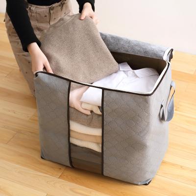 喜家家【2个装】收纳袋整理袋衣服棉被搬家行李打包超大衣物防潮储物大号装被子的袋子