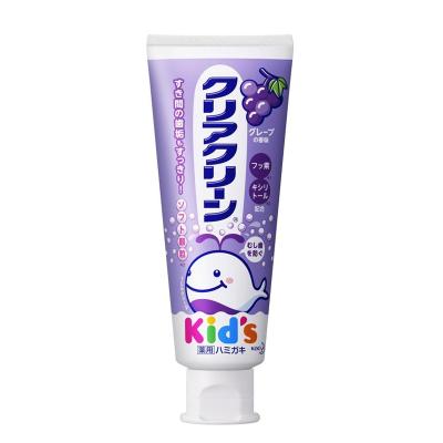 日本KAO 花王婴幼儿童可吞咽食用牙膏水果味70g 葡萄味