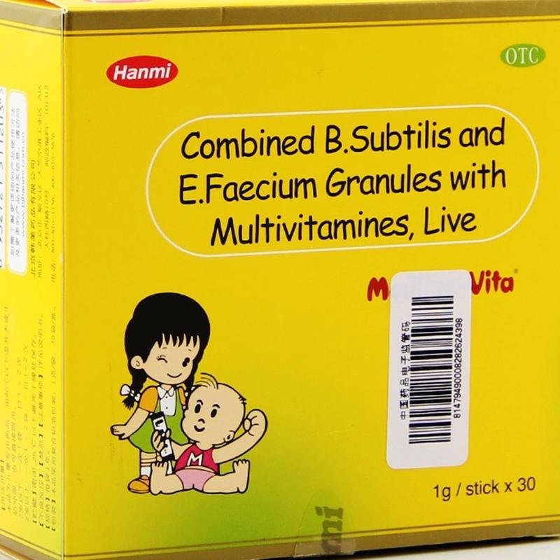 妈咪爱益生菌 枯草杆菌二联活菌颗粒30袋 婴幼儿 儿童腹泻便秘