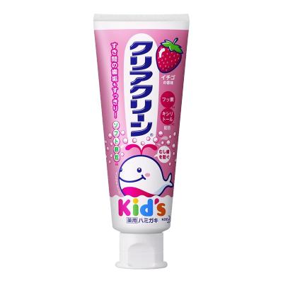 日本进口花王(MERRIES) 儿童护理 婴幼儿木糖醇水果味牙膏70g 草莓味 适合3~12岁儿童使用