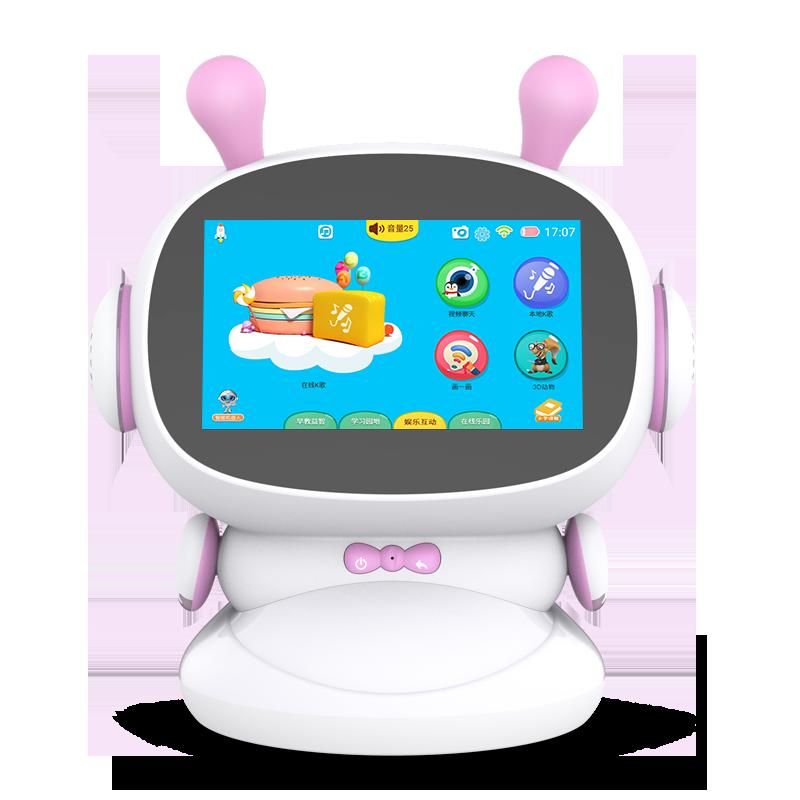 智力快车儿童智能机器人早教故事机5.0第五代学习机0-12岁教育互动陪伴语音交互聊天会跳舞会走路粉色16G+32卡安卓版