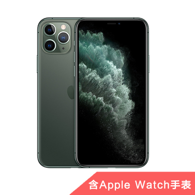 【套餐】Apple iPhone 11 Pro 256G暗夜绿+Apple Watch Series5 40毫米GPS款