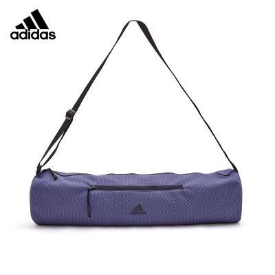Adidas阿迪达斯瑜伽垫收纳袋 健身垫背包 透气耐磨精巧便携可调节侧面额外收纳 容纳垫宽70cm