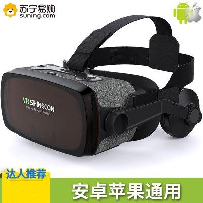 九代升级版原装正品G07E单机版高清VR虚拟现实眼镜安卓苹果通用3D眼镜VR眼镜自带耳机一体机
