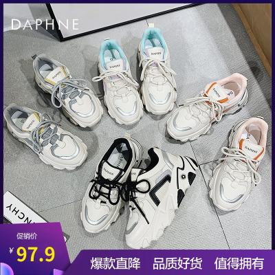 Daphne/达芙妮正品2021款真皮运动老爹鞋女增高厚底鞋ins潮鞋