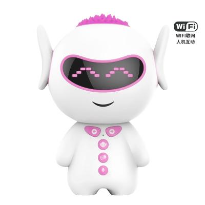 迪姆智能 胡巴款 智能对话教育机器人小U儿童人工智能教育学习儿童 母婴早教机 Android粉色 无 其他