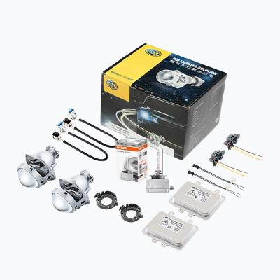 欧司朗/OSRAM 大灯改装升级海拉5套餐 原装进口海拉5透镜+欧司朗CLC4200K氙气灯+海拉35W安定+专业改装