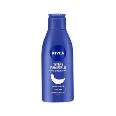 Nivea 妮维雅 深层修护润肤乳液125ml 保湿补水 各种肤质通用