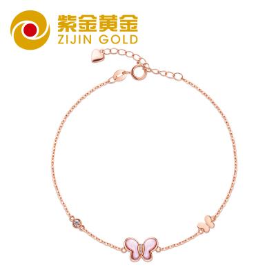 紫金黄金(ZiJin)18K金钻石黄金手链玫瑰金彩金镶钻粉贝女士手圈定价