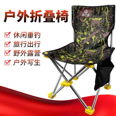渔之源钓椅钓鱼椅子多功能台钓椅折叠便携钓鱼凳座椅轻便鱼具用品