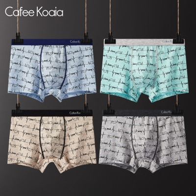 Cafee Koaia内裤男纯棉平角中腰男士四角内裤莫代尔透气短裤4条礼盒装 CK-5507