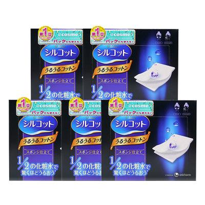 5件装   日本Unicharm/尤妮佳 化妆棉细密保湿柔软呵护 1/2超吸收省水化妆湿敷卸妆棉 40枚(保税)