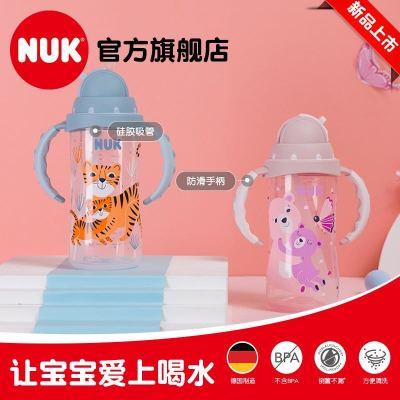 2020 NUKpp翻盖吸管杯宝宝蓝色喝水杯NUK吸管杯适合12个月以上