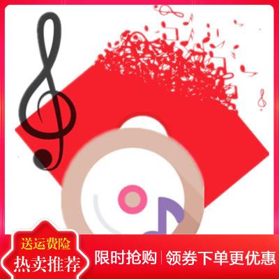 琪睿2019抖音热流行车载CD碟片光盘无损音乐光碟汽车CD光碟DJ舞曲车载MP3其他
