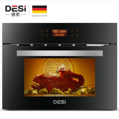 德思(DESI)家用嵌入式蒸烤箱一体机DSZK-S6 35L大容量4D热风循环 蒸烤箱二合一蒸汽烤箱