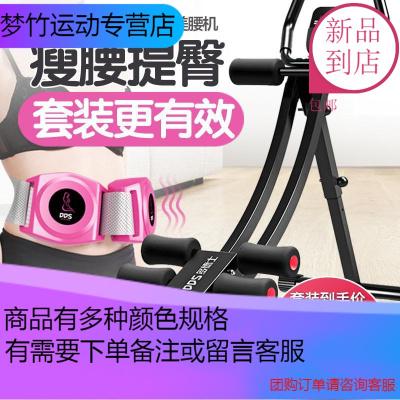 多德士美腰机健腹器过山车懒人收腹机女腹肌运动锻炼健身器材家用