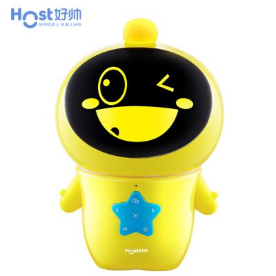 好帅智能云教育机器人Q8 智能机器人儿童早教多功能教育学习机语音高科技