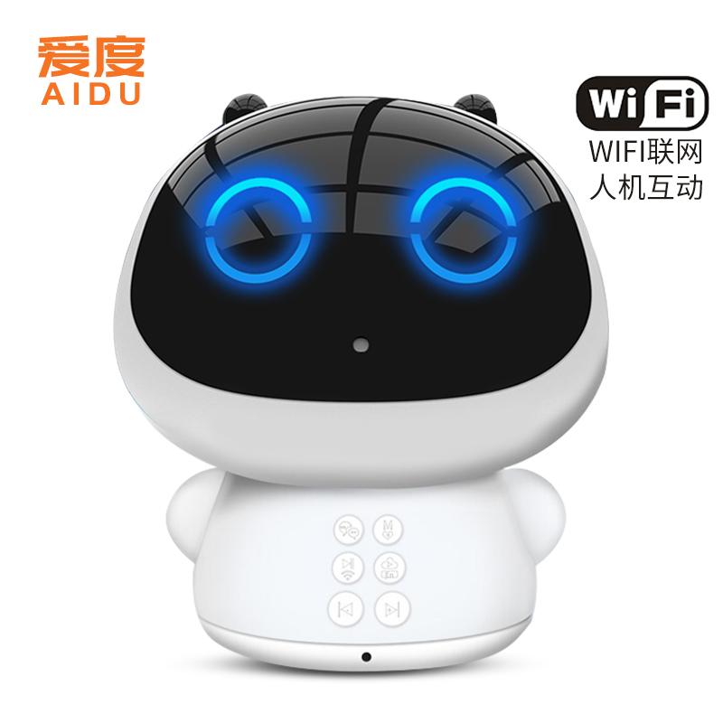 爱度(AIDU)萌宝款 智能机器人教育机器人 翻译对话早教陪伴教育0-12岁语音对话WiFi学习机