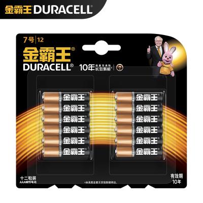 金霸王(Duracell) 7号碱性电池干电池12粒装(适用于血压计/血糖仪/电动玩具)