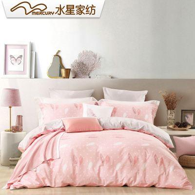 水星(MERCURY)家纺 纯棉四件套全棉床品套件床上用品床单被套其他 1.8m床